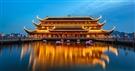 """Chùa Tam Chúc. Toàn bộ quần thể chùa ,tạo nên một khung cảnh hoang sơ, kỳ vỹ, như thể một """"Vịnh Hạ Long trên cạn"""".Đầm Vân Long Ninh Bình vẫn mang vẻ hoang sơ, hút mắt ."""
